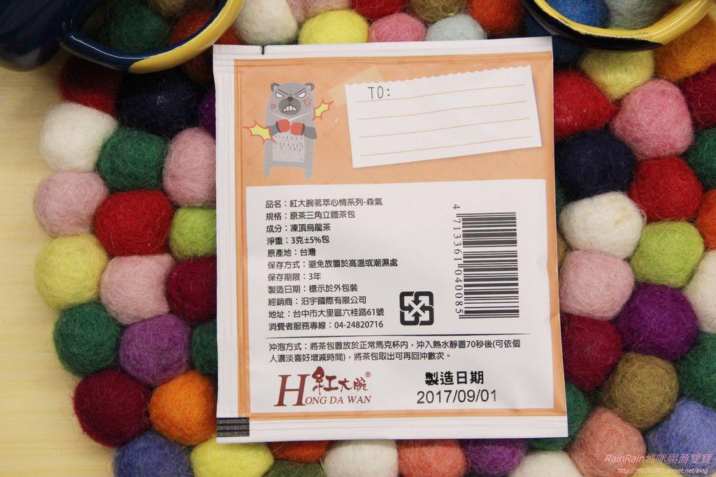 紅大腕台灣原生三角立體茶包7-1.JPG