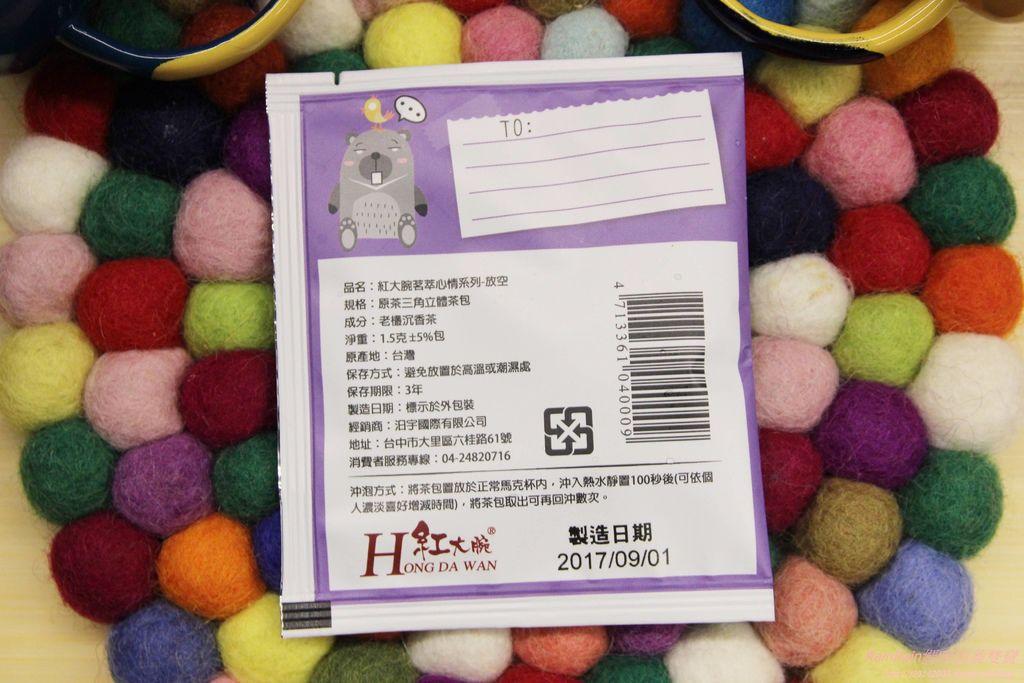 紅大腕台灣原生三角立體茶包8-1.JPG