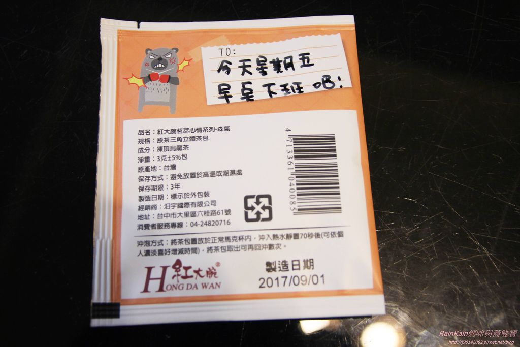 紅大腕台灣原生三角立體茶包10.JPG