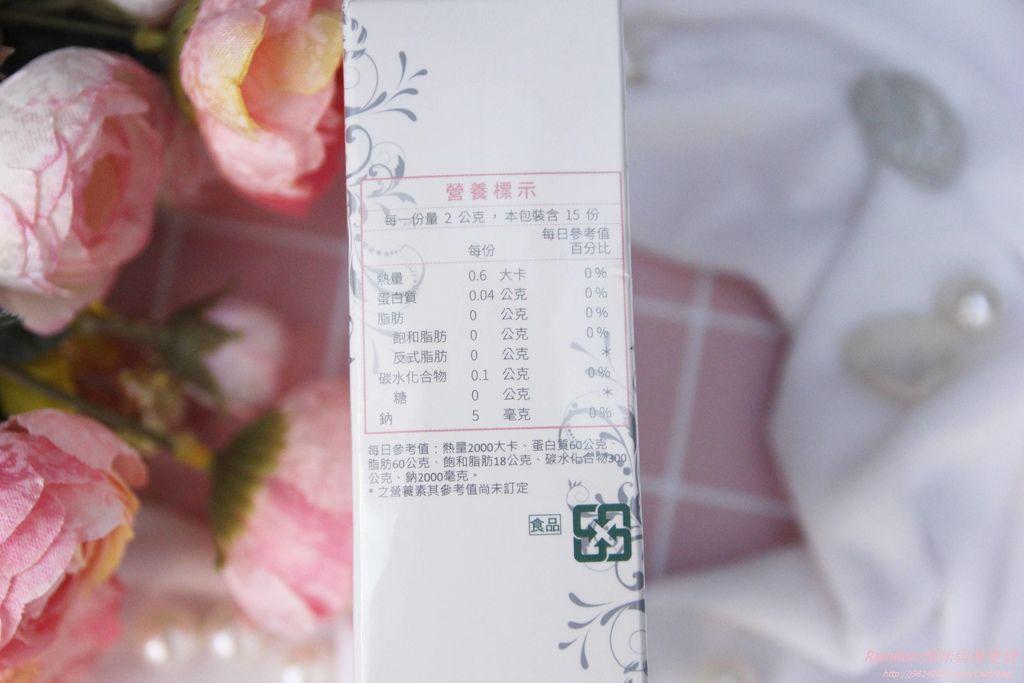 蒂思生醫珍珠粉2.JPG