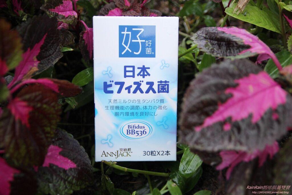 日本森永bb5361.JPG