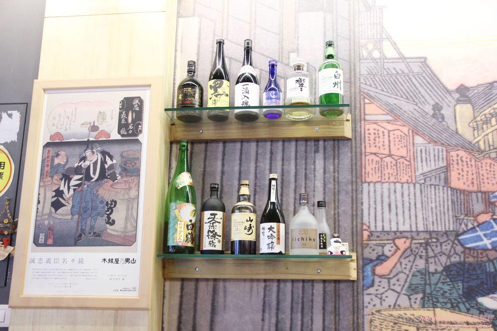 久保鰻作城2-2.JPG