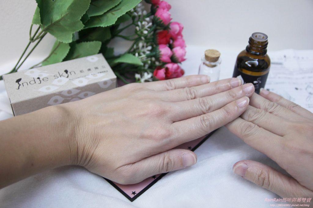 肌膚獨立原生力修護精華油14.JPG