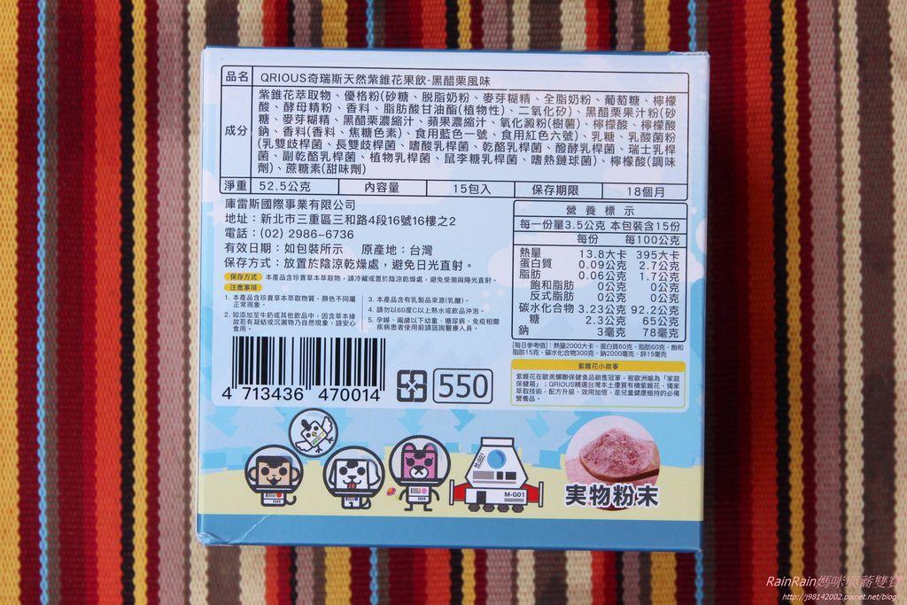 天然紫錐花果飲2.JPG