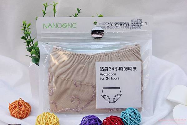 NANOONE5.JPG