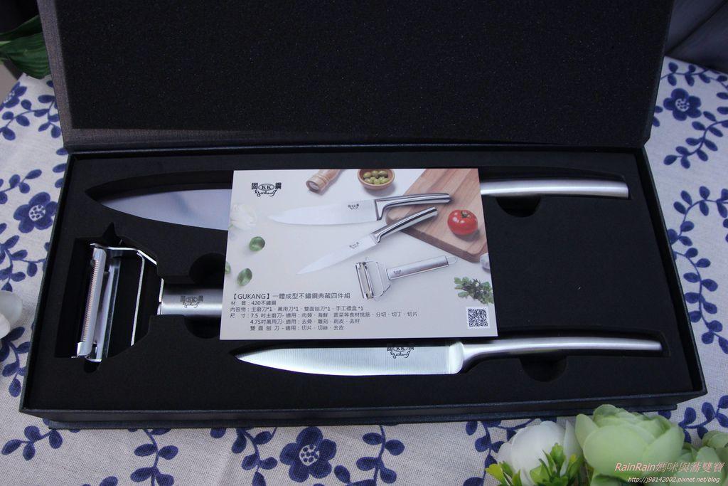 固鋼刀具組2.JPG