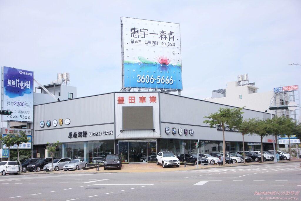 豐田車業2.JPG
