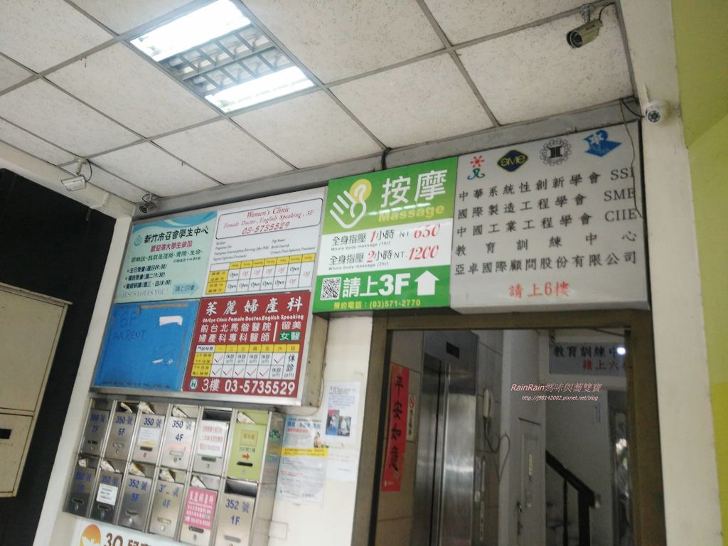 清大店FUN輕鬆2.jpg