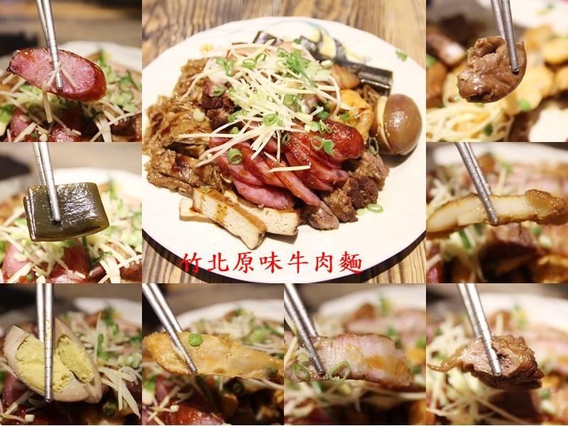 原味牛肉麵18.jpg