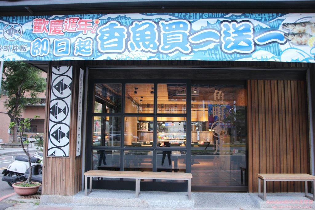 漁町日式料理2.JPG