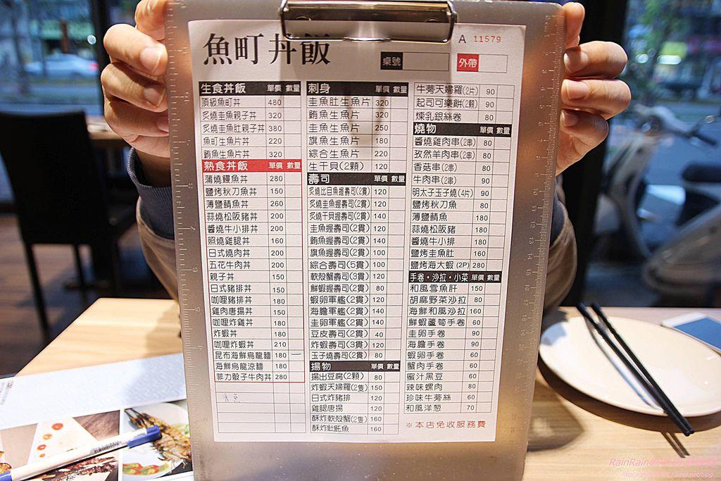 漁町日式料理30.JPG