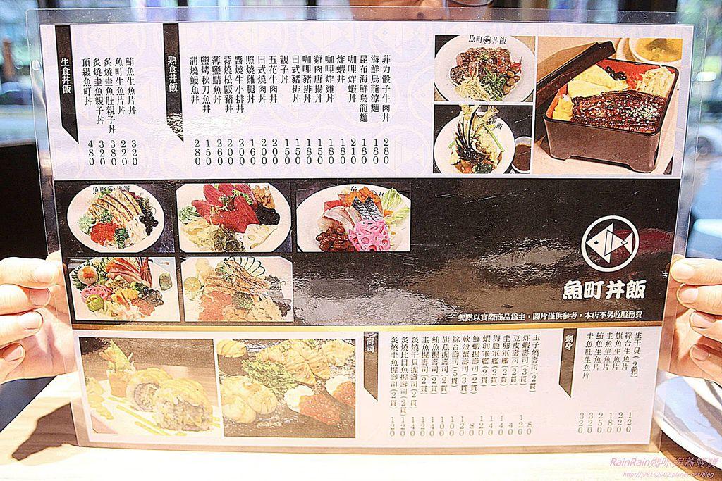 漁町日式料理31.JPG