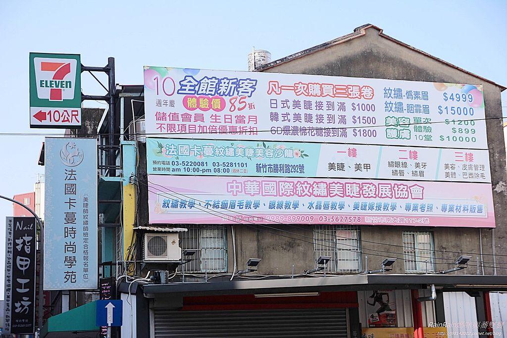 卡蔓美睫3.JPG