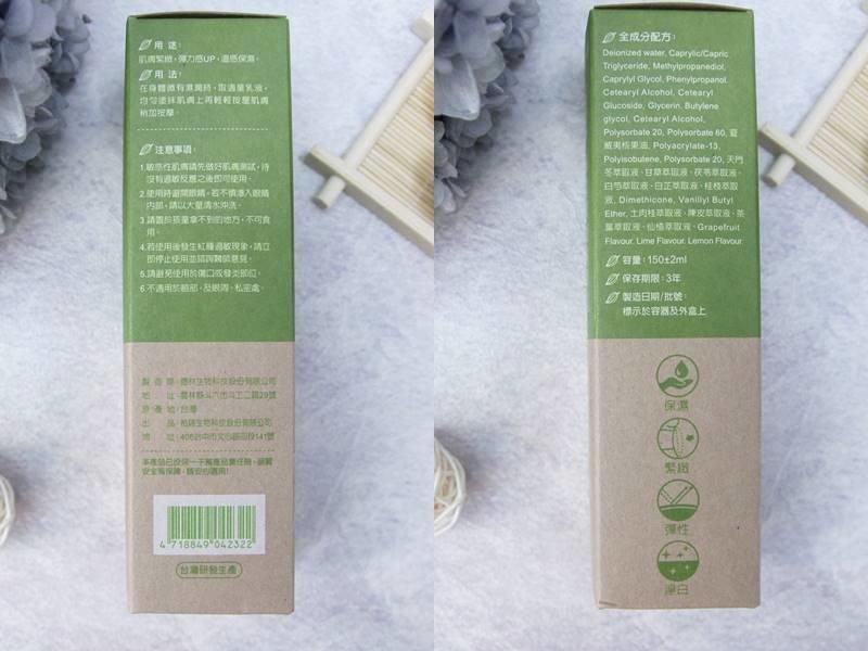 禾漢品植2-1.jpg