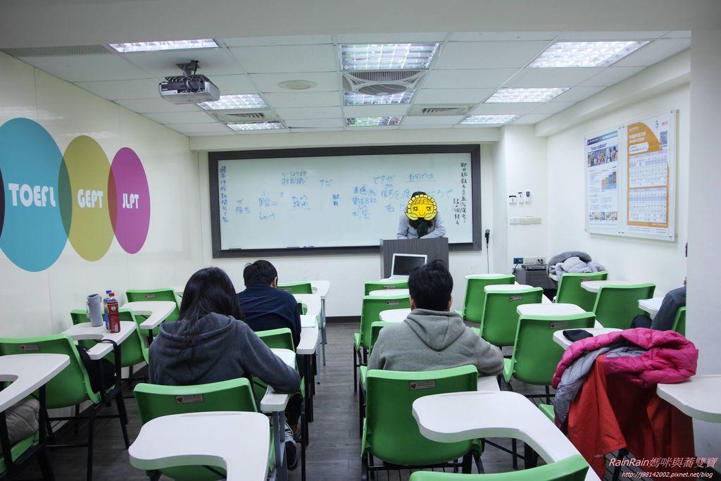英代外語19.JPG
