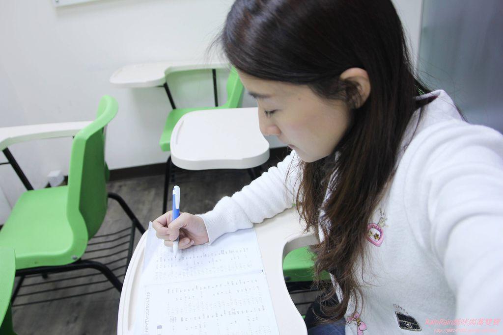英代外語20.JPG