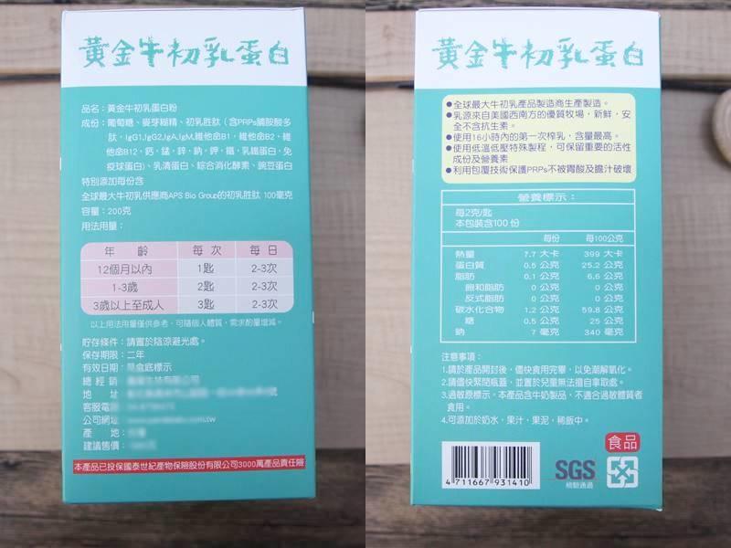 鑫耀生技3-1.jpg