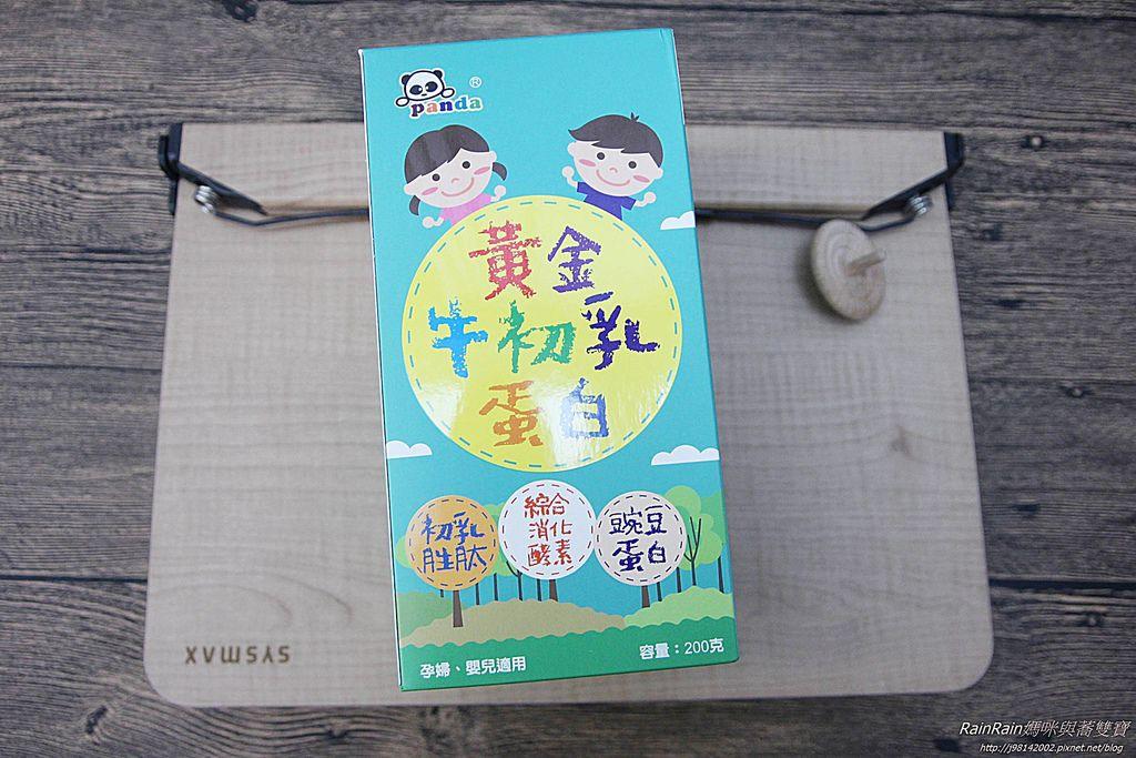 鑫耀生技2.JPG