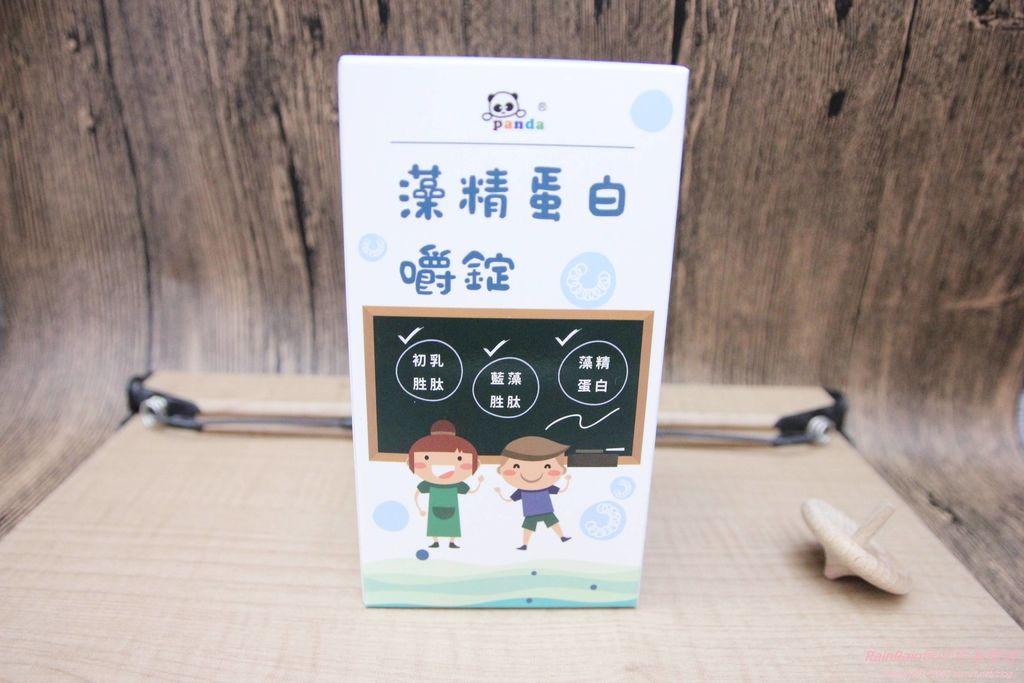 鑫耀生技7.JPG
