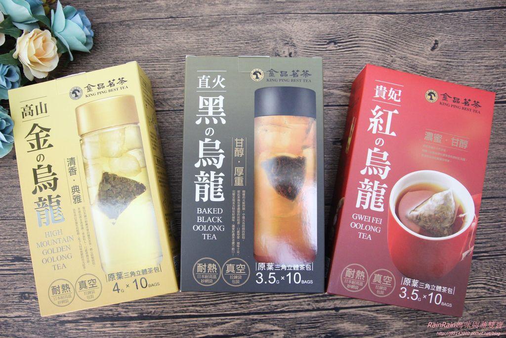 金品茗茶烏龍茶1-1.JPG