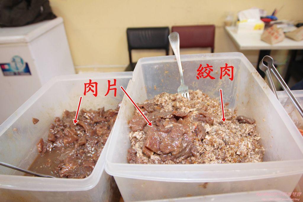 丞祖胡椒餅13-1.JPG