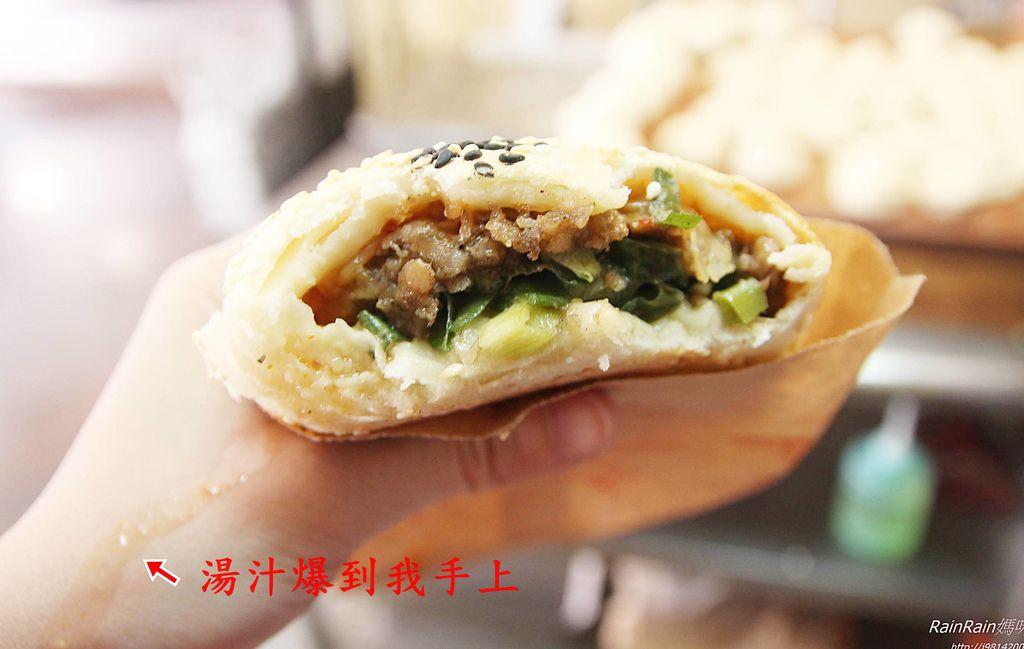 丞祖胡椒餅28.JPG