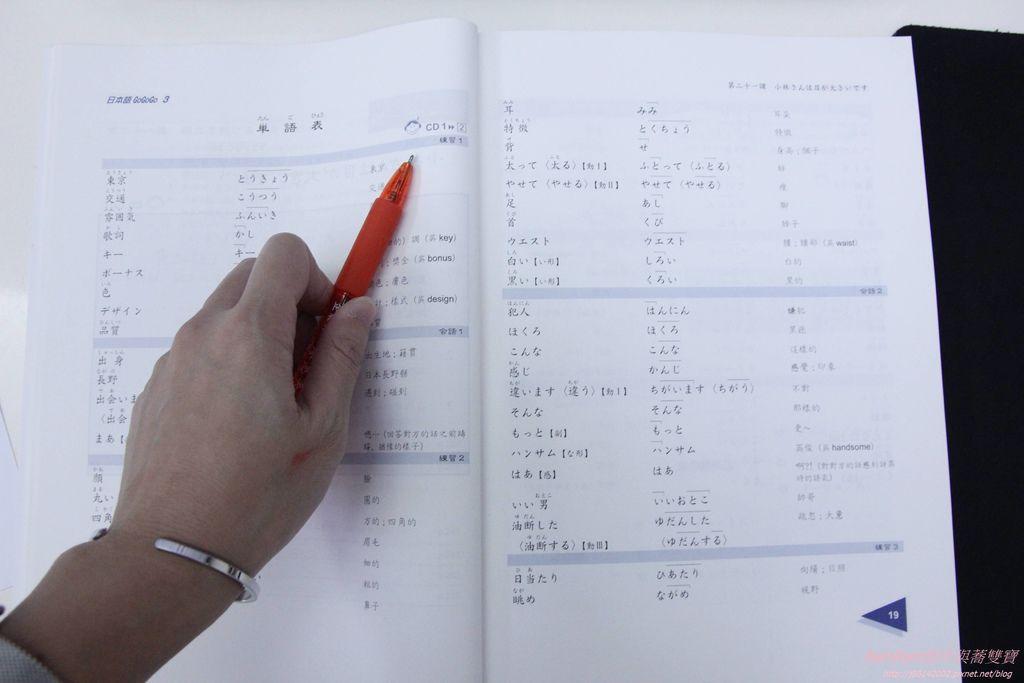 行動補習網8-1.JPG