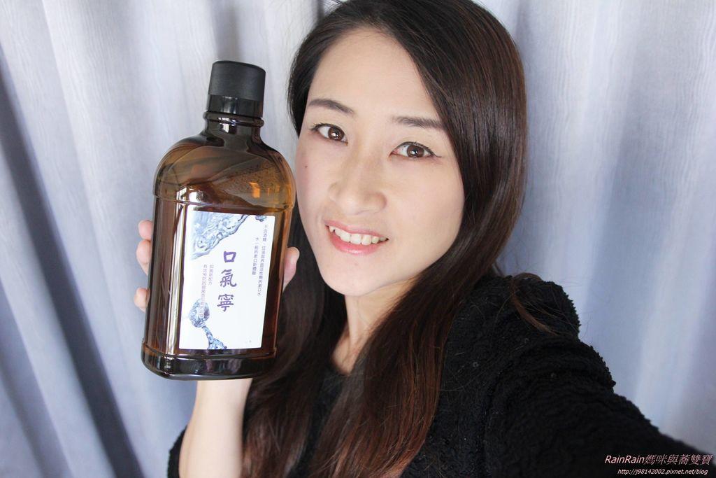 口氣寧11.JPG