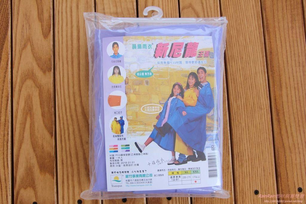 晨揚雨傘10.JPG