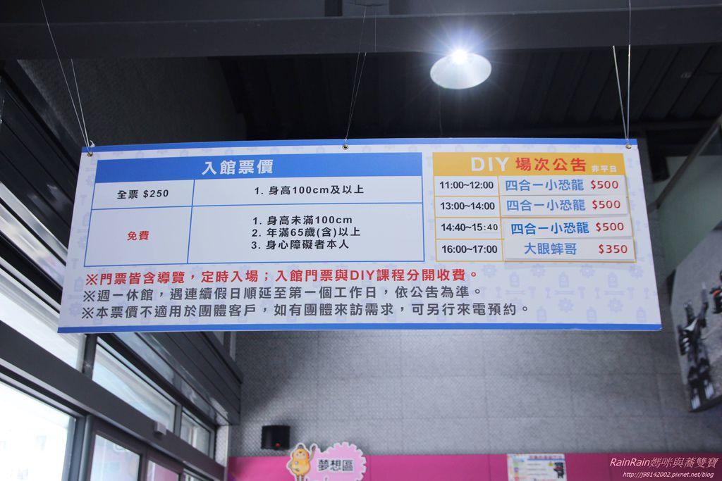 祥儀機器人觀光工廠5-1.JPG
