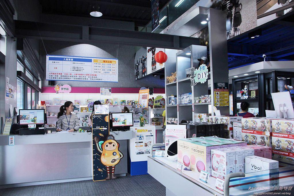 祥儀機器人觀光工廠5.JPG