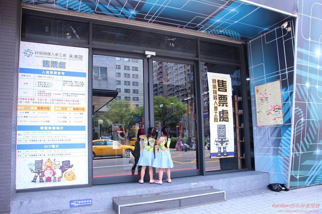 祥儀機器人觀光工廠4.JPG
