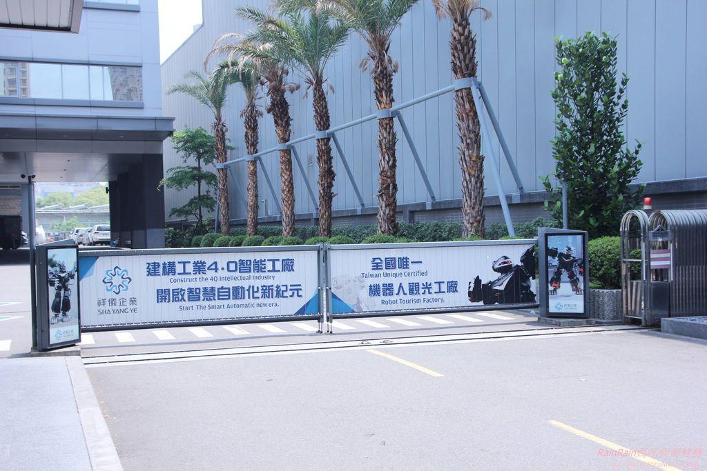 祥儀機器人觀光工廠2.JPG