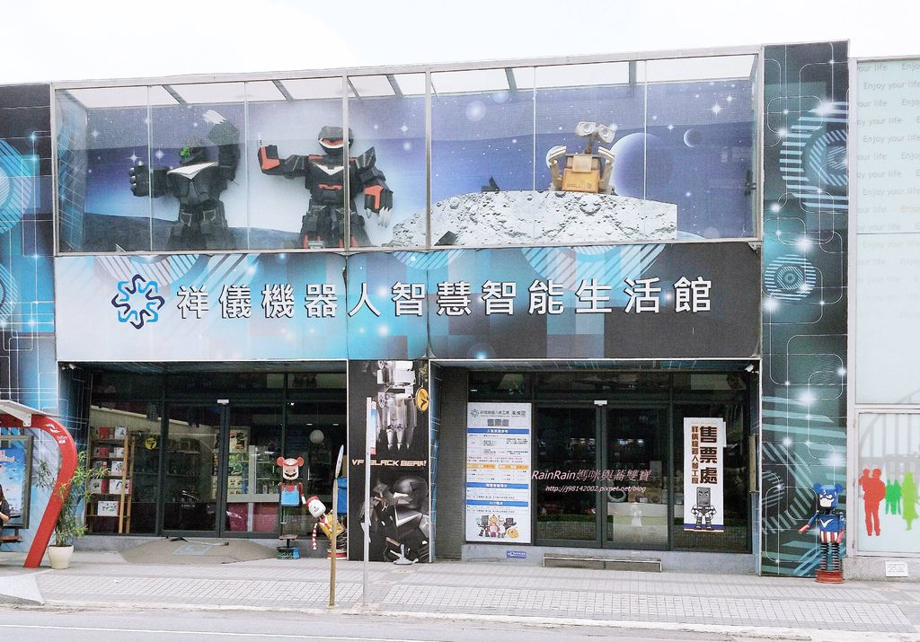 祥儀機器人觀光工廠1.jpg