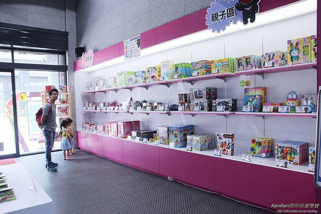 祥儀機器人觀光工廠10.JPG