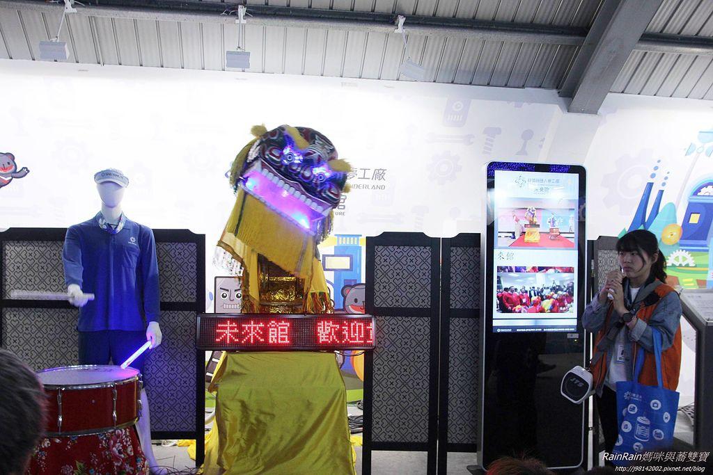 祥儀機器人觀光工廠15.JPG