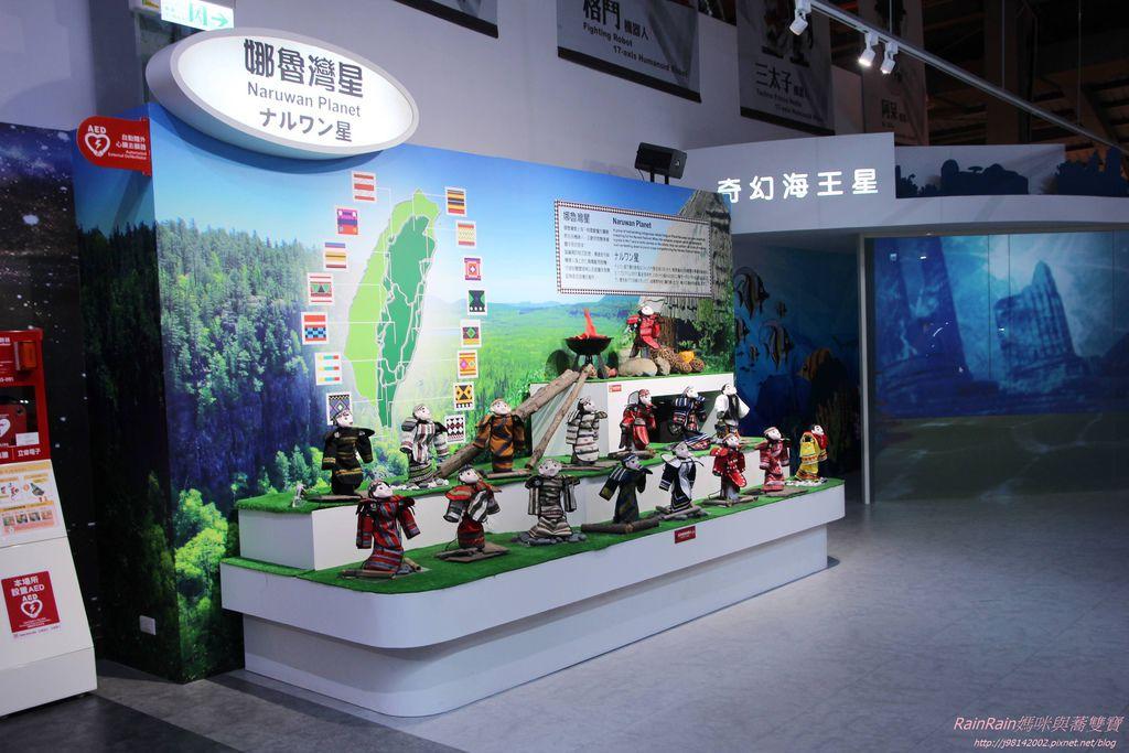 祥儀機器人觀光工廠32.JPG