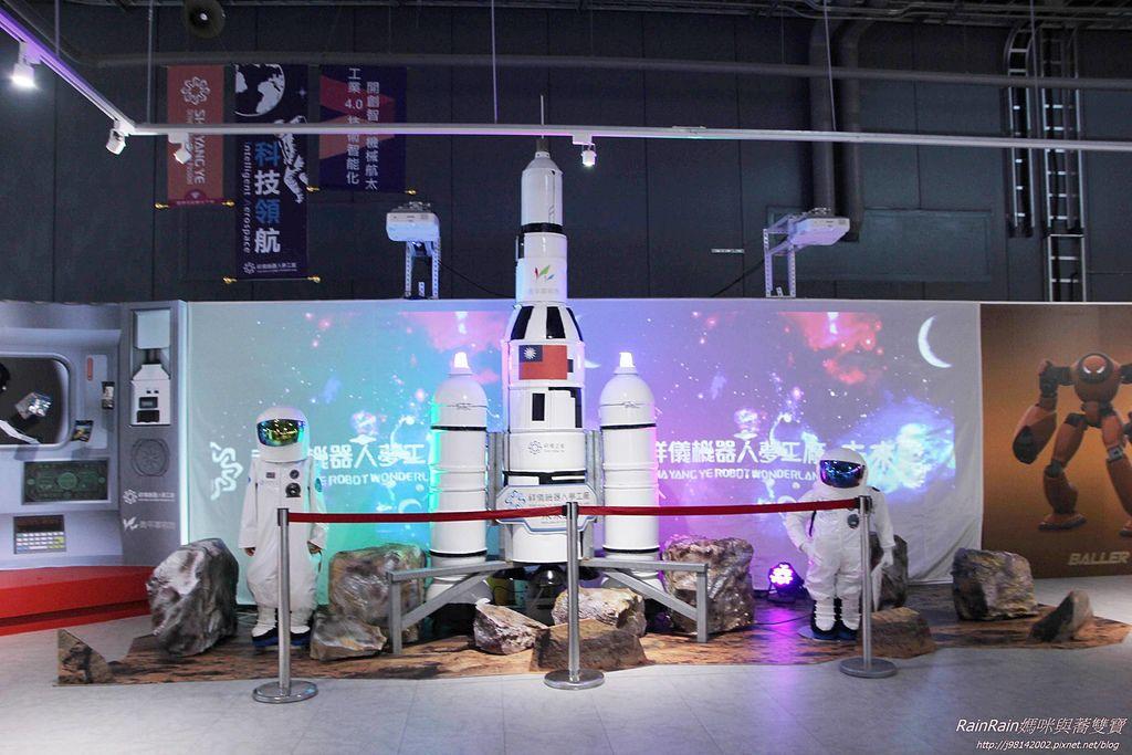 祥儀機器人觀光工廠38.JPG