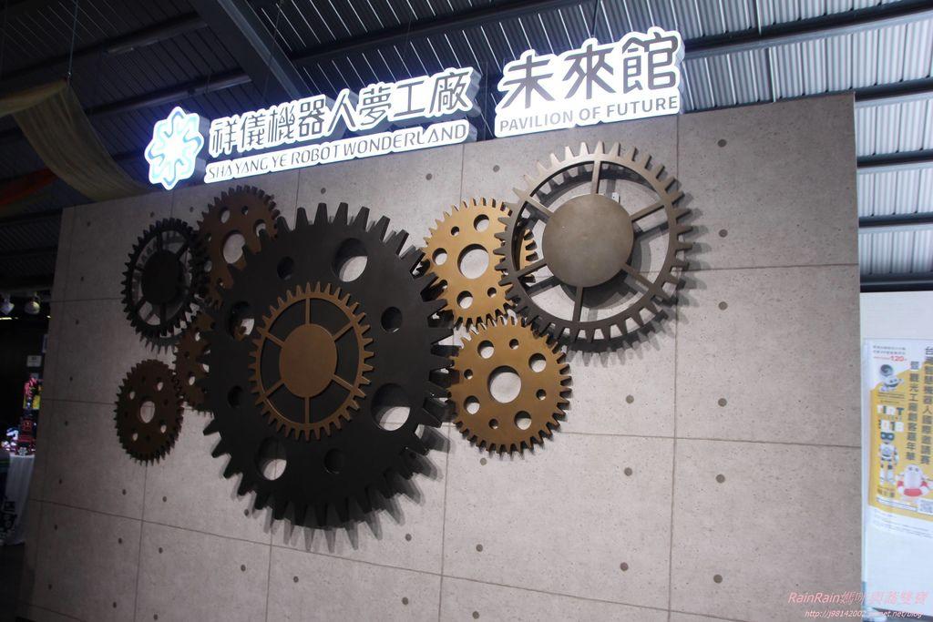 祥儀機器人觀光工廠39.JPG
