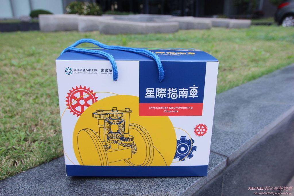 祥儀機器人觀光工廠61.JPG