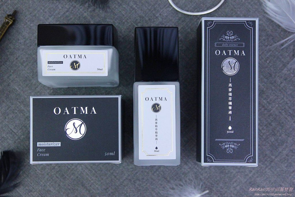 OATMA歐朵瑪5.JPG