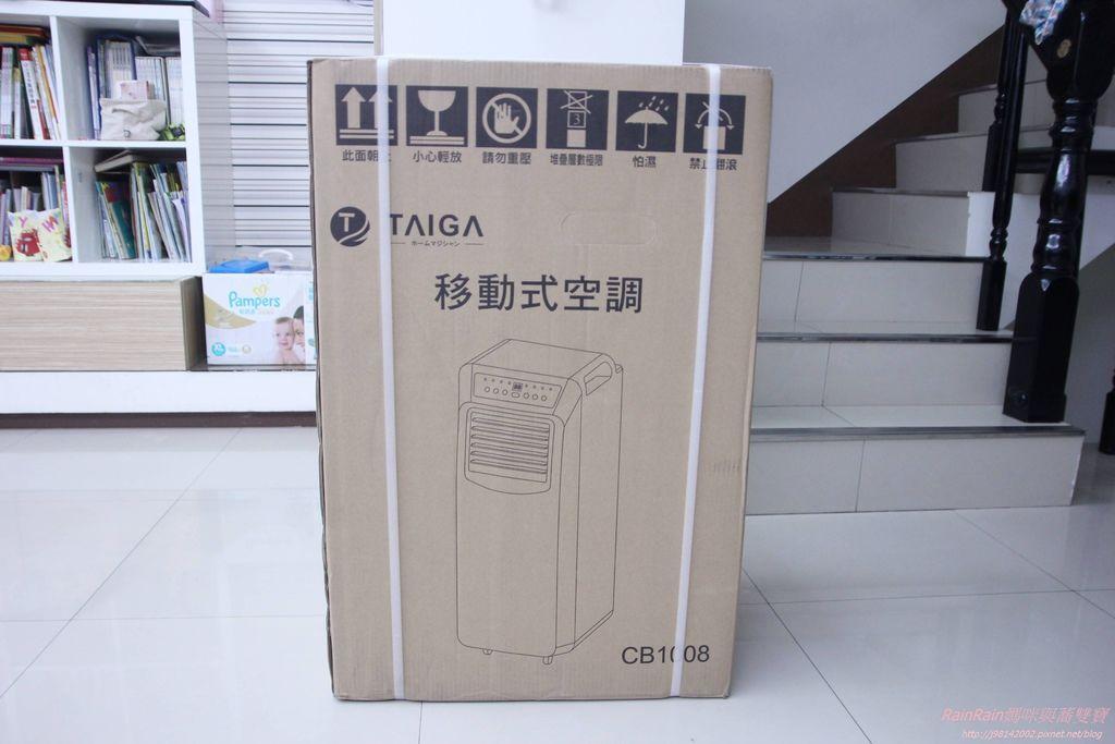 大河冷氣1.JPG