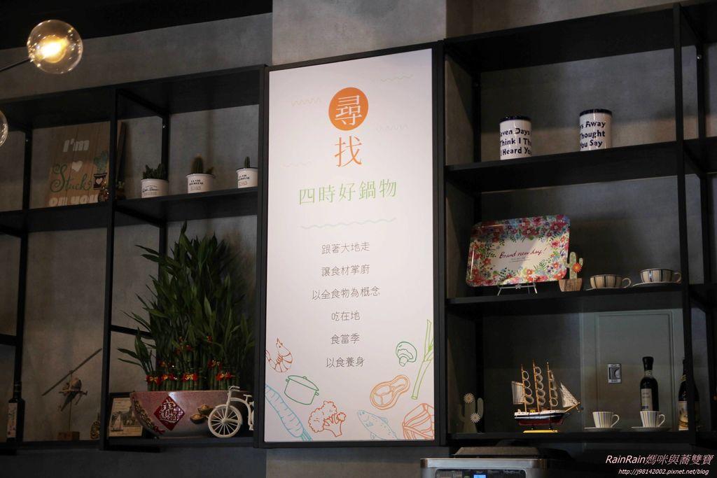 尋鍋物3-1.JPG