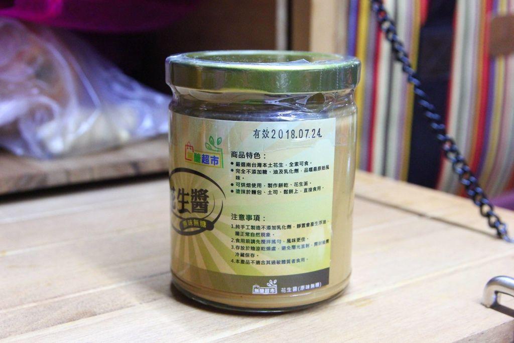 勁賞無醣超市4.JPG