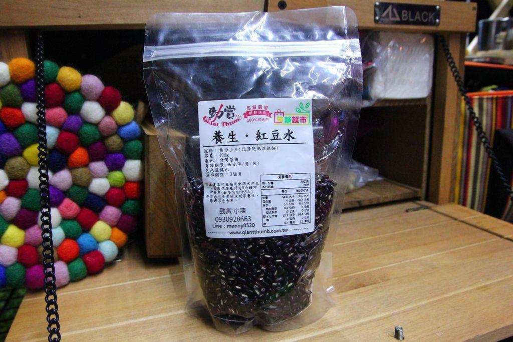 勁賞無醣超市2.JPG