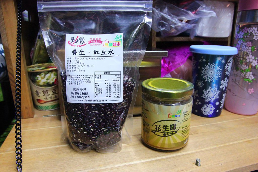 勁賞無醣超市1.JPG