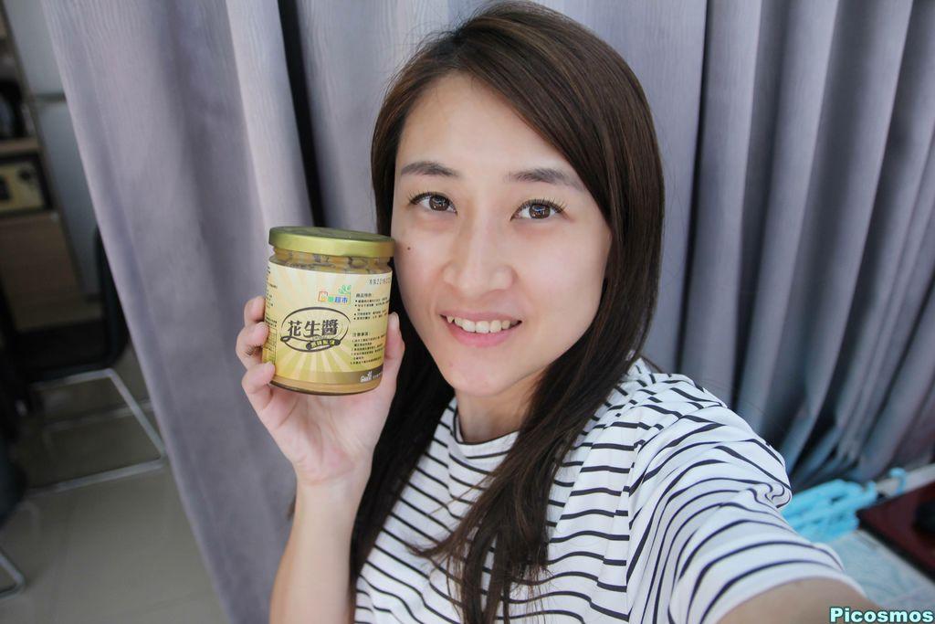勁賞無醣超市14.JPG