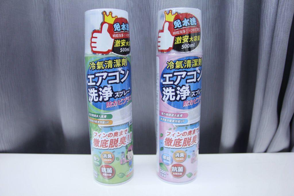 ezhome免水洗抗菌除臭冷氣清潔劑1.JPG