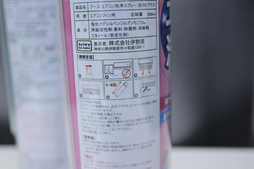 ezhome免水洗抗菌除臭冷氣清潔劑4.JPG