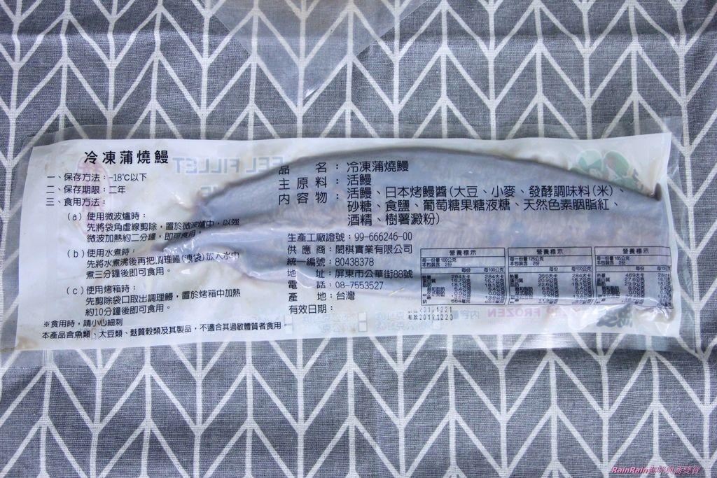 日出碼頭008.JPG